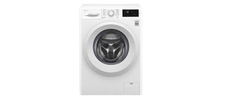 Máy giặt LG FC1475N5W2 - bảng điều khiển tiếng việt