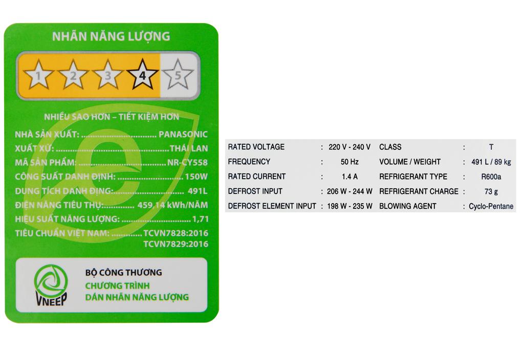 panasonic-nr-cy558gkv2-12-org