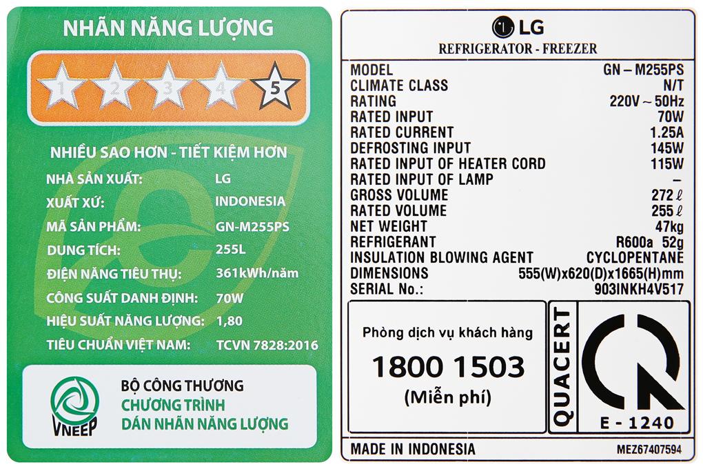 tu-lanh-lg-gn-m255ps-12-org